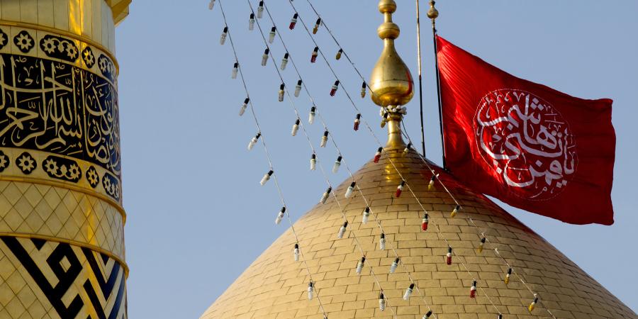 Золотой купол харама Абульфазла Аббаса, Кербела, Ирак