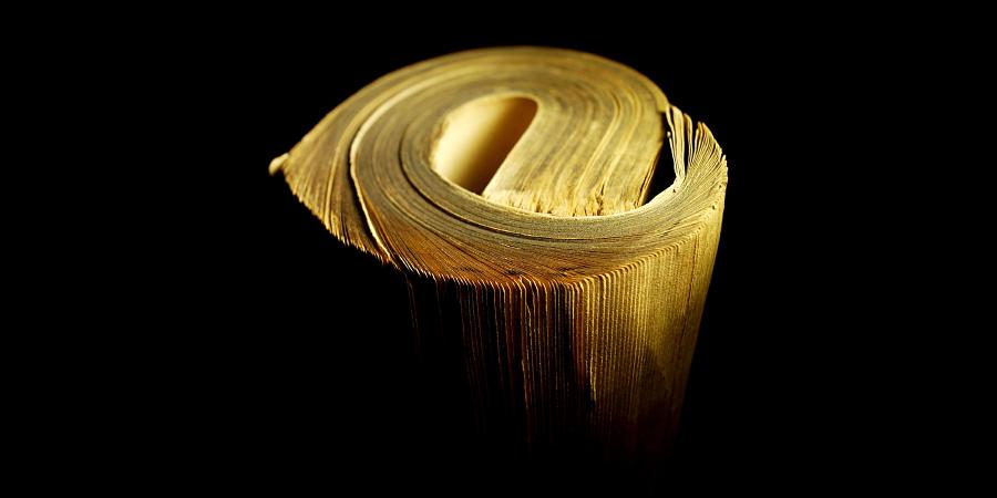 Старая свёрнутая книга