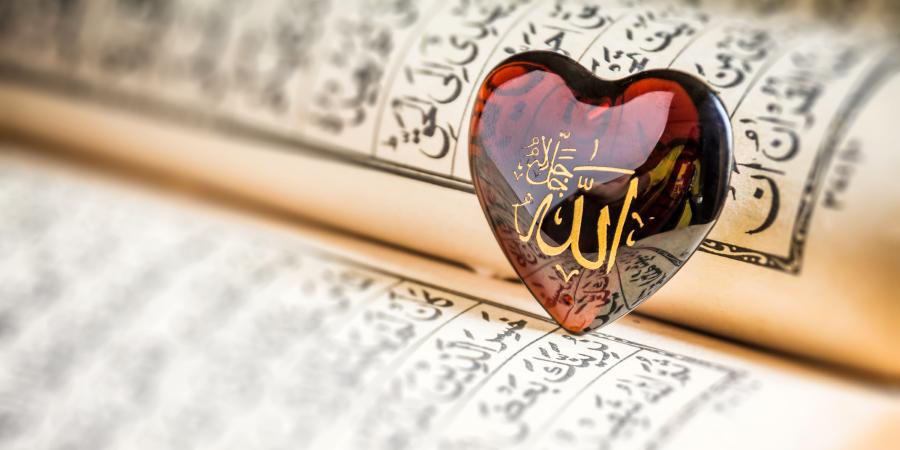 Дуа, которое Посланник Аллаха получил воткровении от Джабраила