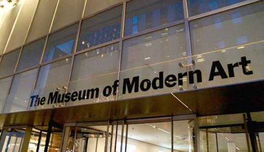 現代アートって意味がわからない!?美術館の楽しみ方とは