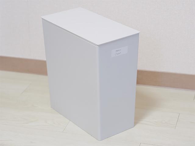 無印良品 ゴミ箱 分別,ゴミ箱 おしゃれ 一人暮らし