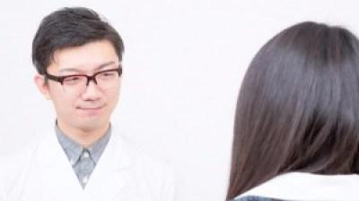 診察・治療・カウンセリング