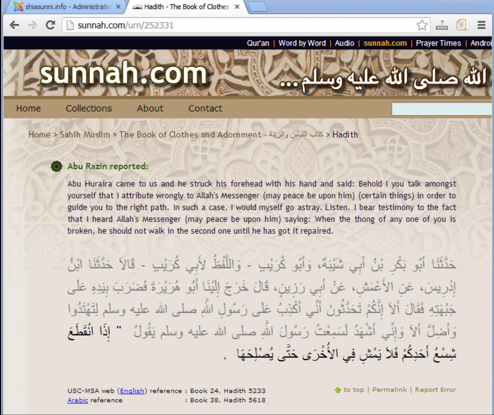 Abu Hurayra1