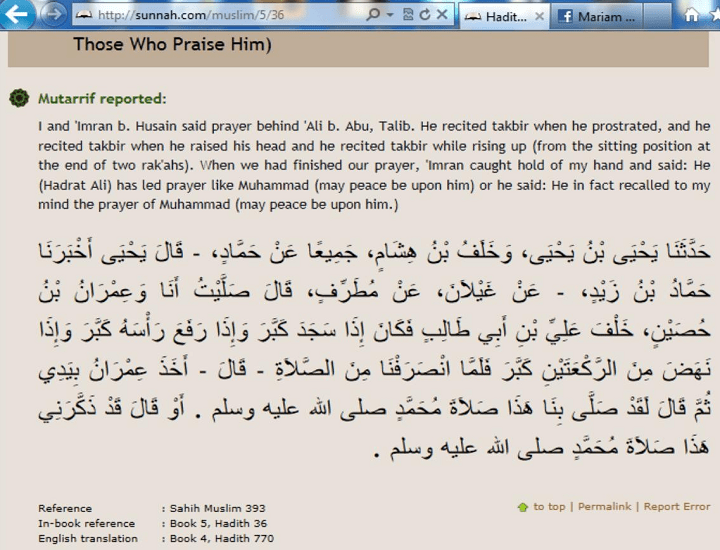The Companions changed Prophets prayer