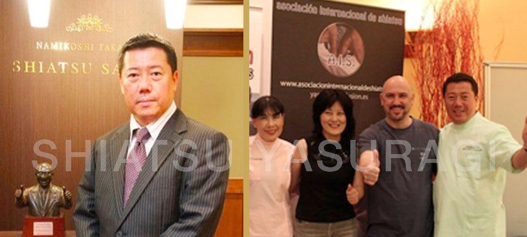 Takashi Namikoshi Entrevista