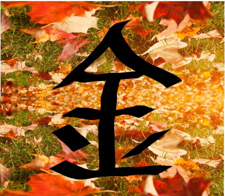 idéogramme métal tapis de feuilles d'automne