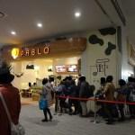 PABLOららぽーと立川立飛店のミニカフェで12月6日に発売されたパブロミニを食べてきました!