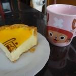 柴犬動画!柴犬まるはららぽーと立川立飛で買ったチーズタルト専門店PABLOのチーズタルトが食べたくしょうがない