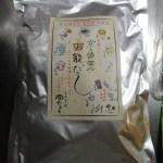 伊勢丹立川の京都展にいってきました!京昆布舗田なかの出汁が美味すぎる!