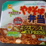 北海道の母からの贈り物!やきそば弁当に新幹線のコラボ商品でてたー!(笑)