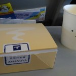 急遽北海道へ