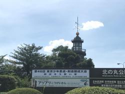 第46回東京少年柔道・剣道錬成大会