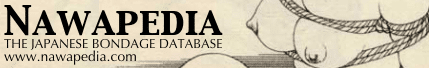 Nawapedia, l'encyclopédie de la corde japonais