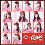 c-girls
