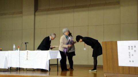 横田滋・早紀江さんご夫妻の講演会開催
