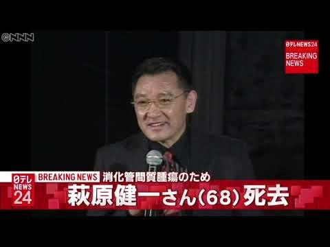 俳優の萩原健一さん死去 消化管間質腫瘍(日本テレビ系(NNN))   Yahoo!ニュース