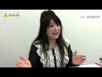【スゴい占い師TV】うぶ花先生【インタビュー】