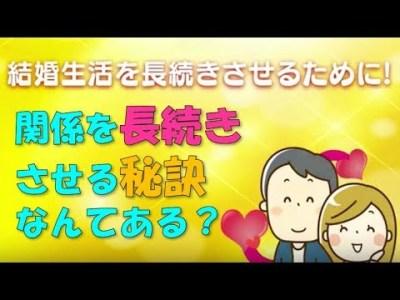 西山茉希さんと早乙女太一さんの離婚