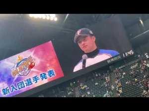 日本ハム ファンフェスティバル  吉田輝星 入団生 インタビュー!