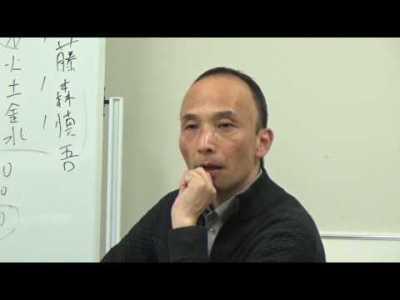 渋谷アルカノン・セミナーズ 周易ガイダンス