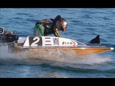 【競艇現地動画】スタート展示と三嶌誠司の周回展示