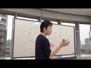 四柱推命ビギナーコース15期(第1回目)10干の相生関係について