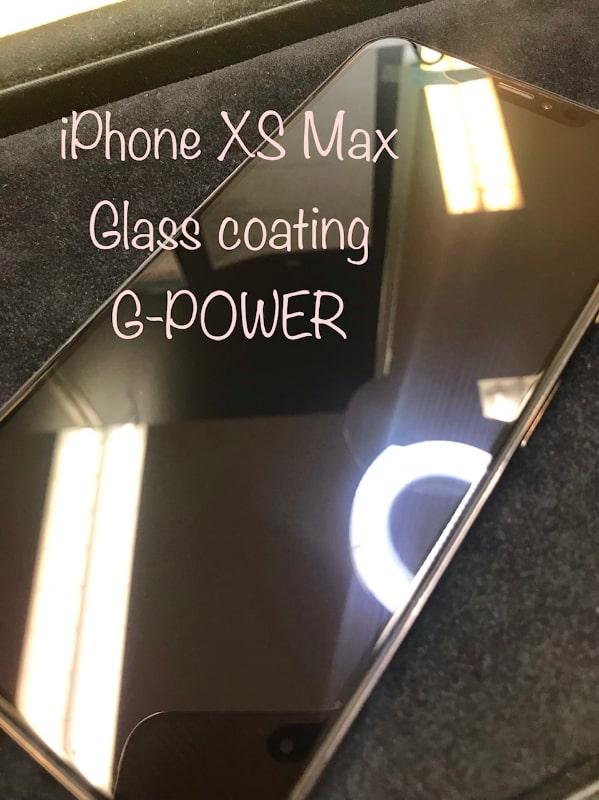 iPhoneXS Maxをガラスコーティング
