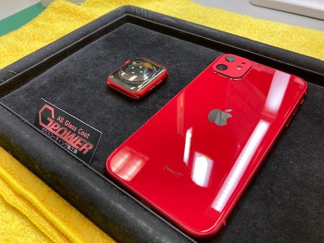 iPhone11とAppleWatch6をガラスコーティング