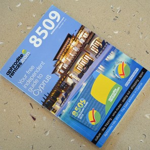8509 Magazine with Discount Card, printed by Shields