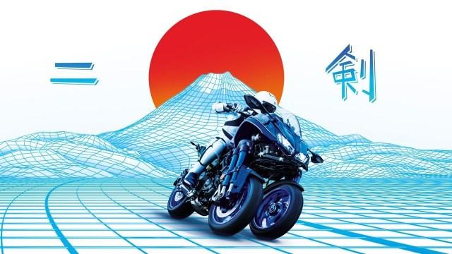 Geleceğin motosikleti Yamaha Niken!
