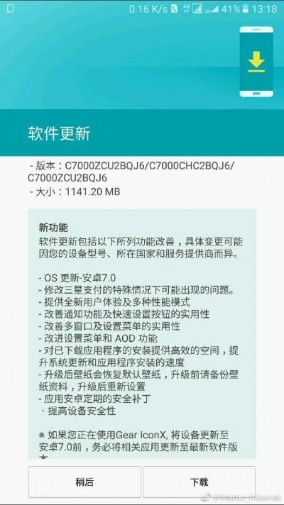 Galaxy C7 güncelleme