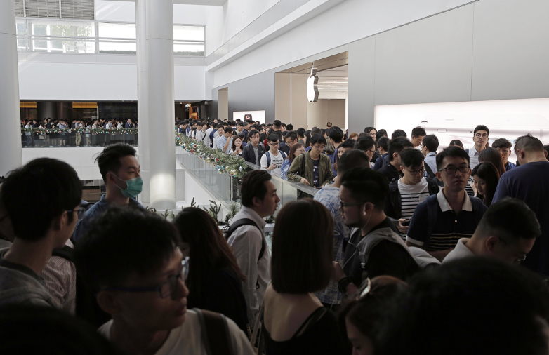 Apple'ın Güney Kore ofisi