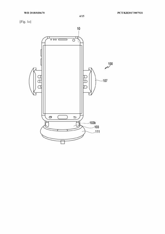 Kablosuz şarj patenti