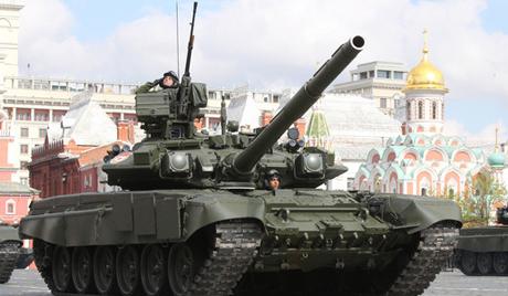 insansız tank