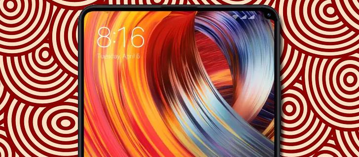 Mi Mix 2s ekran çentiği