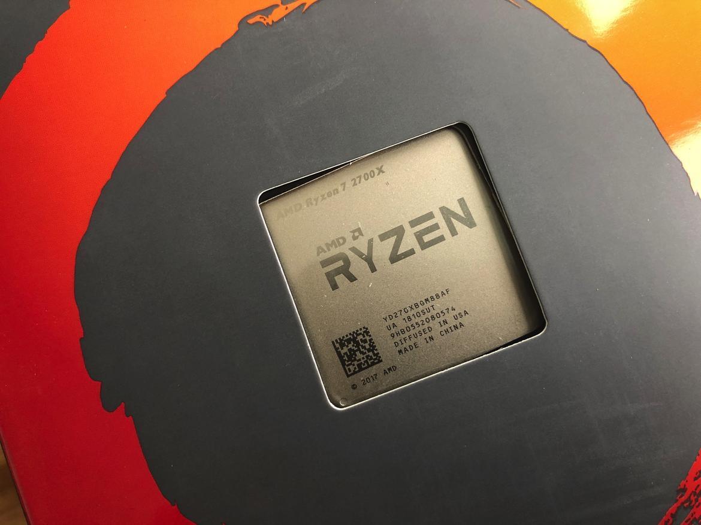 Ryzen 7 2700X overclock delisi çıktı!