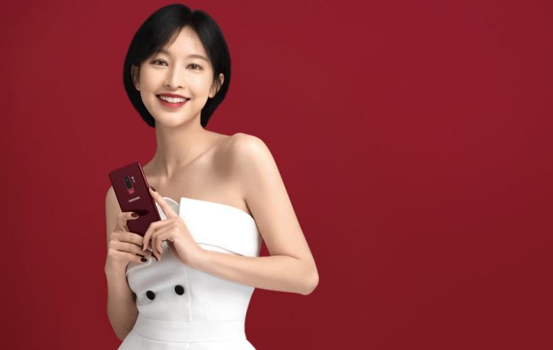 Samsung S9 Lite