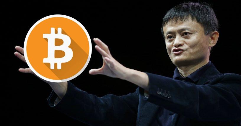 jack ma bitcoin 2