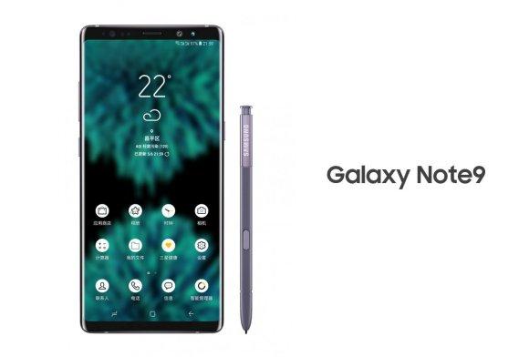 Galaxy Note 9 görseli