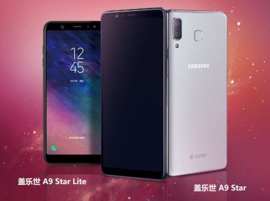 Galaxy A9 Star Geekbench