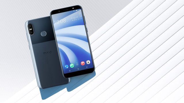HTC U12 Life tanıtıldı!