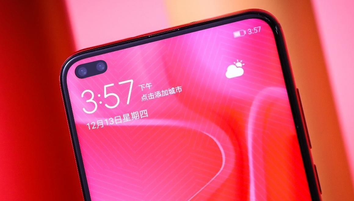 Huawei Nova 6 hızlı şarj ile rakiplerine meydan okuyor - ShiftDelete.Net