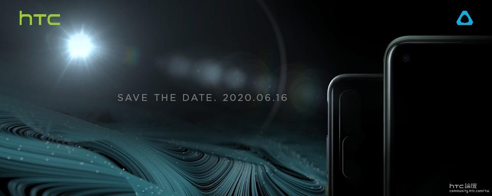 HTC Desire 20 Pro tanıtım tarihi belli oldu