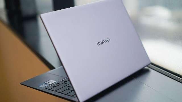 Huawei MateBook B modelleri tanıtıldı! İşte fiyatlar