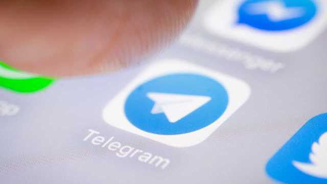 Telegram video arama