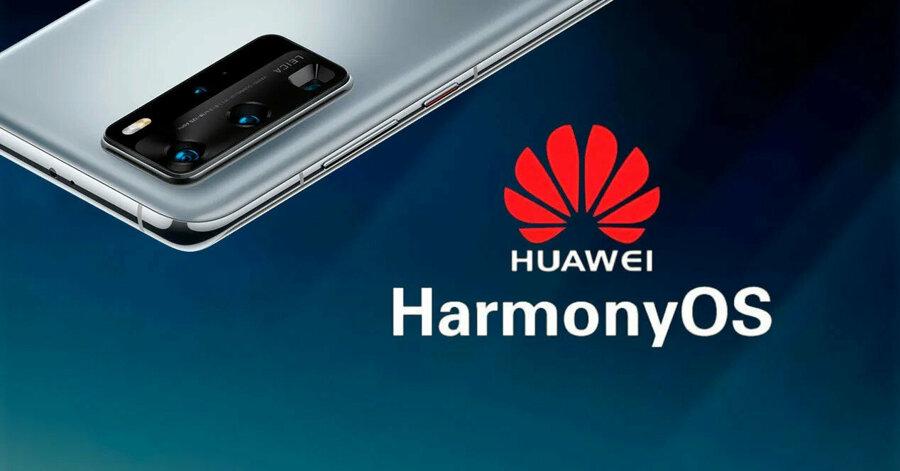 emui 11 harmonysos