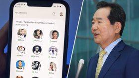 Güney Kore Başbakanı, Clubhouse'a katıldı