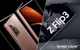 Samsung'tan Galaxy Fold 3 ve Flip 3'e özel koruma