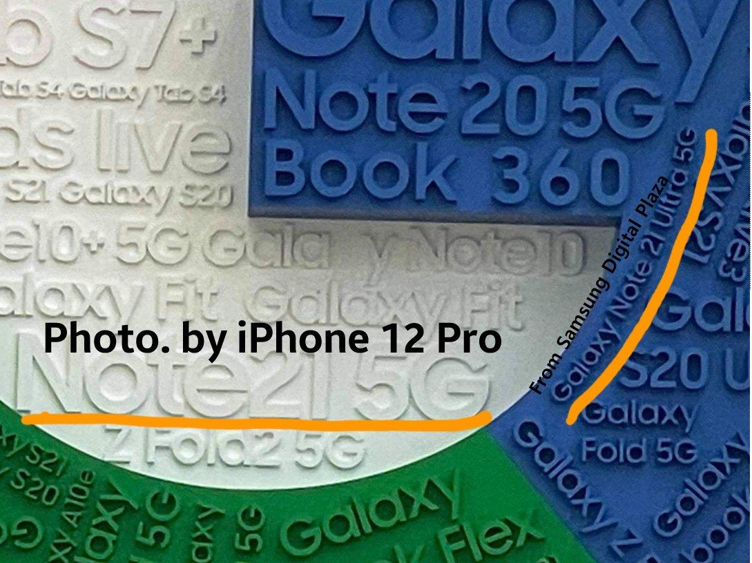 Samsung Note 21 özellikleri sızdırıldı