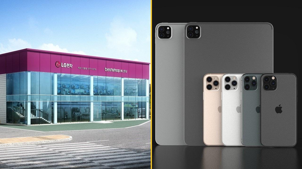 LG mağazalarında iPhone